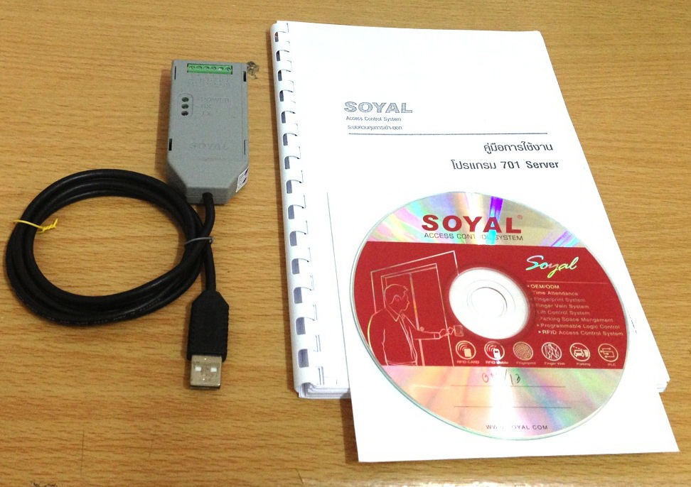 Soyal AR-321CM